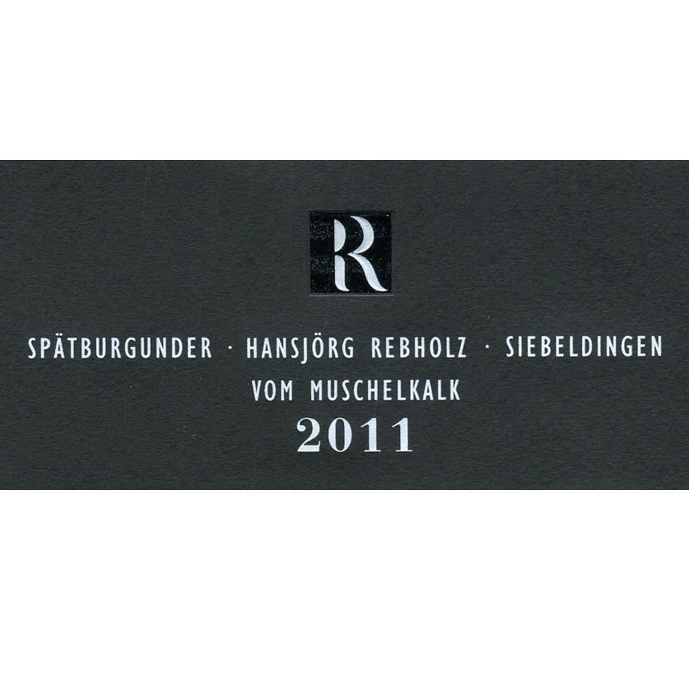 """Ökonomierat Rebholz / 2011 Spätburgunder """"vom Muschelkalk"""" trocken-72"""